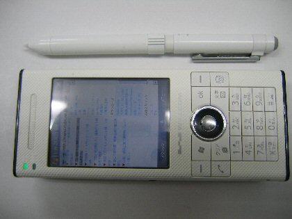 stylus 001s