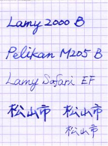 LAMY200B